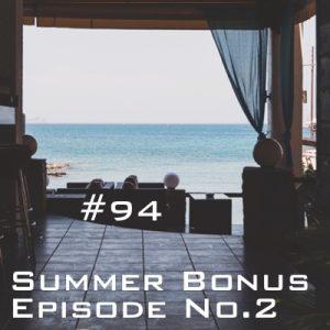 Summer Bonus 2 - 94